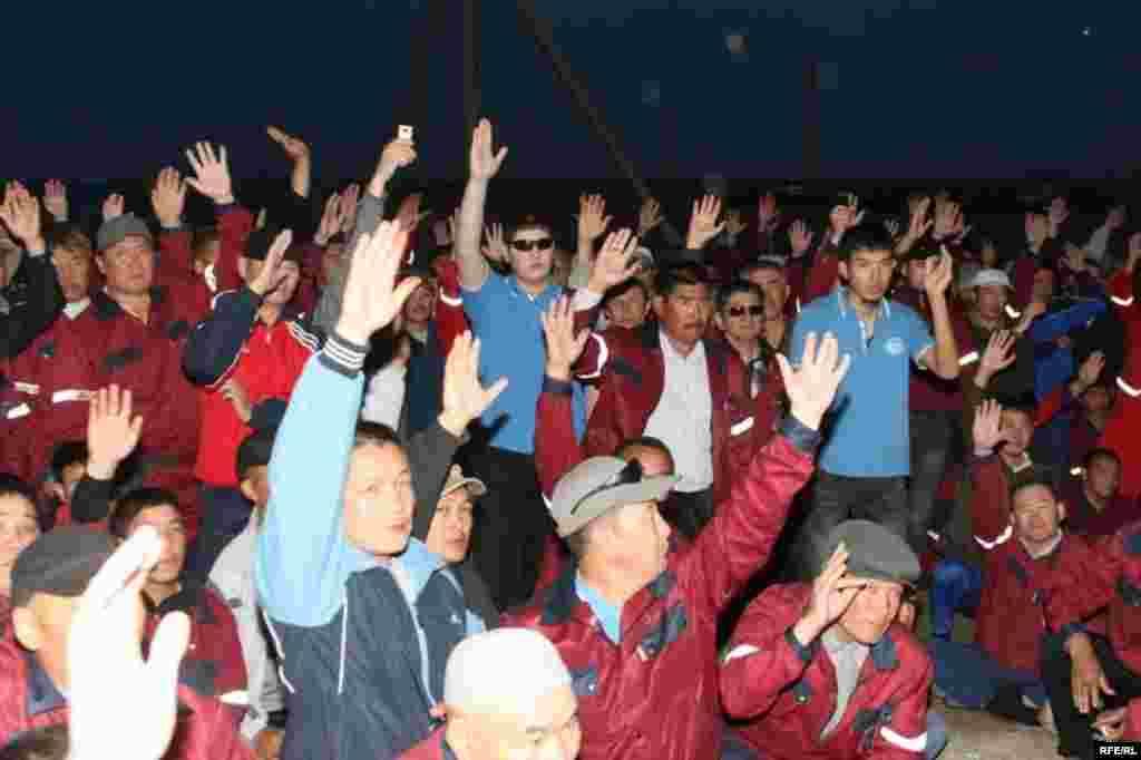 Казахстан. 18 – 22 июля 2011 года #21