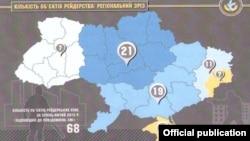 Мапа рейдерства в Україні за січень-лютий 2015 року, складена Інститутом дослідження екстремізму