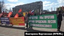 Митинг в Ангарске Иркутской области за отставку мэра