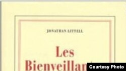 "France - cover of Jonathan Littell book ""The Bienveillantes"""
