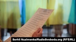 Жодна з партій, про порушення в звітах яких повідомила ЦВК, не пройшла до парламенту за результатами виборів