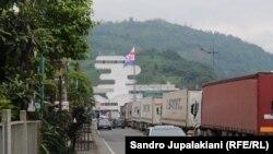 КПП «Сарпи» (грузино-турецкая граница)