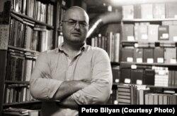Петро Білян