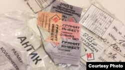 """Этикетки упаковок гранита, обнаруженных """"Медузой"""" на улицах Москвы"""