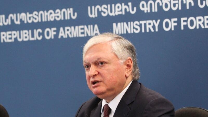 Глава МИД Армении: Азербайджан теряет чувство реальности