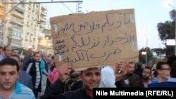 Дэманстранты, якія пратэстуюць супраць указу прэзыдэнта Эгіпту, ідуць да прэзыдэнцкага палаца ў Каіры (архіўнае фота).