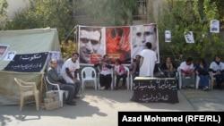اعتصام الكرد الايرانيين