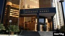 Ադրբեջանի կենտրոնական բանկի շենքը Բաքվում, արխիվ