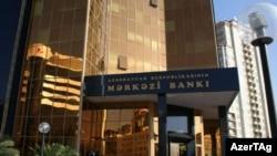 Mərkəzi Bank, arxiv foto