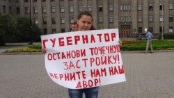 Иркутск - народ против строительства детсада