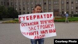 Иркутск. Пикет против застройки двора. Фото Екатерины Вертинской