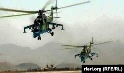 د افغانستان د هوايي ځواک چورلکې