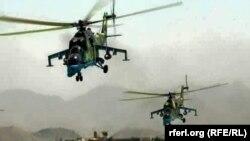 آرشیف: نیروهای هوایی افغانستان