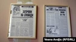 Nagrađeni radovi izloženi u okviru Oktobarskog salona u Beogradu