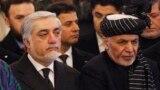 Iş başyndaky prezident Aşraf Gani we baş ýerine ýetiriji ofiser bolan Abdulla Abdulla