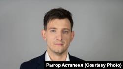 Рыгор Астапеня