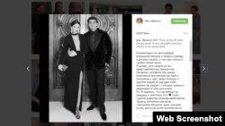 Лола Каримова с супругом Тимуром Тилляевым на вечеринке Vanity Fair после вручения премии «Оскар».