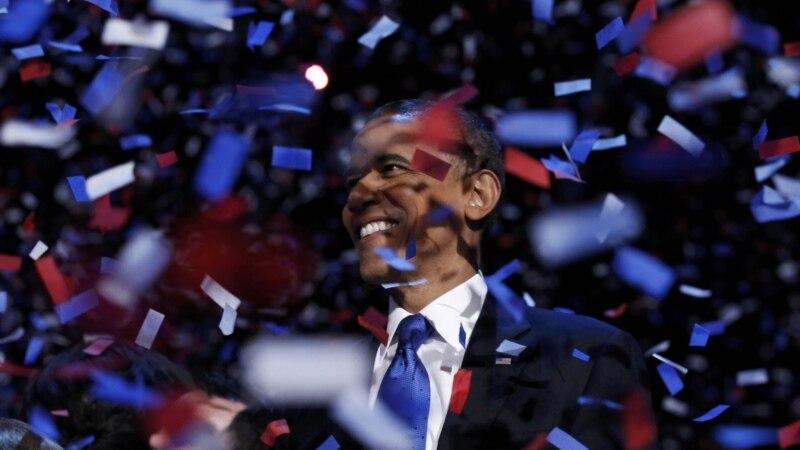 Отвернувшись от Обамы