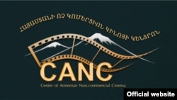 Armenia - the logo of non-comercial cinema center of Armenia