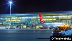 Международный аэропорт Казани