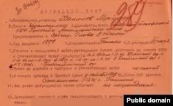 Фрагмент нагородного листа Мустафи Халілова