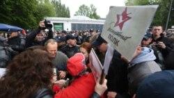 Ваша Свобода | 9 Травня. Які акції та символи потрібні Україні