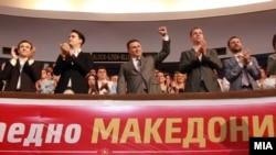 Архивска фотографија - 23. годишна конференција на Унијата на млади сили на ВМРО-ДПМНЕ.