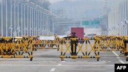 Južna Koreja: Barikade na putu koji vodi ka industrijskoj zoni Kaesong