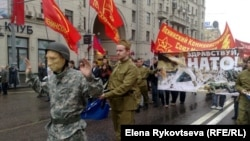 Шествие и митинг КПРФ, приуроченный к Дню Победы