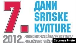 Logo ovogodišnjih Dana srpske kulture u Zagrebu