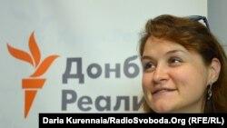 Oleksandra Romantsova