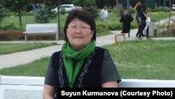 Сүйүн Курманова