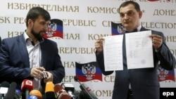 Ուկրաինա - Դոնեցկում հրապարակվում են հանրաքվեի արդյունքները, 12-ը մայիսի, 2014թ․