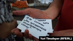 В лагере на Чистых прудах постоянно организовывались лекции и семинары