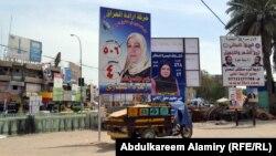 مرشحات للإنتخابات التشريعية العراقية الأخيرة في البصرة