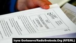 Поріг у 22 тестові бали не подолали 8,32% учасників ЗНО з української мови та літератури