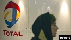 غرفه توتال در پانزدهمین نمایشگاه نفت و گاز در تهران