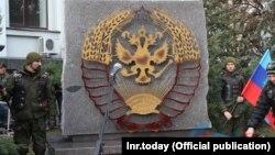"""Луганск. Так """"Ночные волки"""" видят новый герб России"""