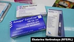 Инсулин в аптеке Иркутска