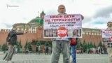 «Bizim balalarımız terrorist degil»: Moskvada narazılıq aktsiyasından soñ qırımlı faallerni tuttılar (video)