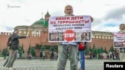 Пікет крымскіх татараў у Маскве, 10 ліпеня 2019