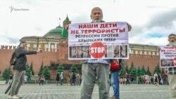 Крымские татары протестуют в Москве | Крымский вечер