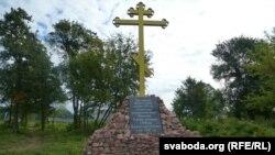 Крыж на месцы зьнішчанай Пакроўскай царквы ў Магілёве