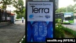 Terra Group ўзининг 10 йиллигини Тошкентда катта байрам қилмоқда.