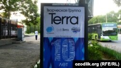Uzbekistan - advertisement banner of Bella Terra Group that shows 10 year of the company, where?, 30Apr2012