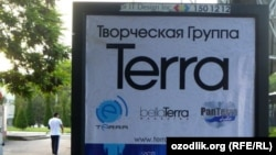 Гулнора Каримовага қараши Terra Group ширкатига кирувчи барча медиа каналлар ёпилди.