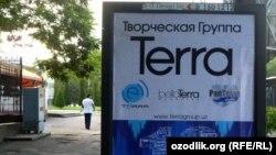 """Гулнора Каримовага қарашли """"Terra Group"""" ҳисоб рақамлари музлатилганини ишончли манбалар тасдиқлади."""