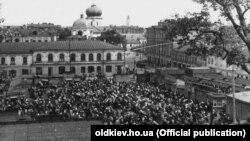 Житний рынок в 1946 году, Подол, Киев