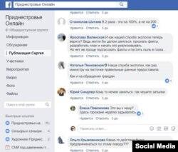 Comentarii ale internauților despre nivelul crescut al emisiilor din atmosferă la Tiraspol