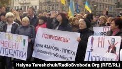 На Украине против повышения налогов протестовали в прошлом году